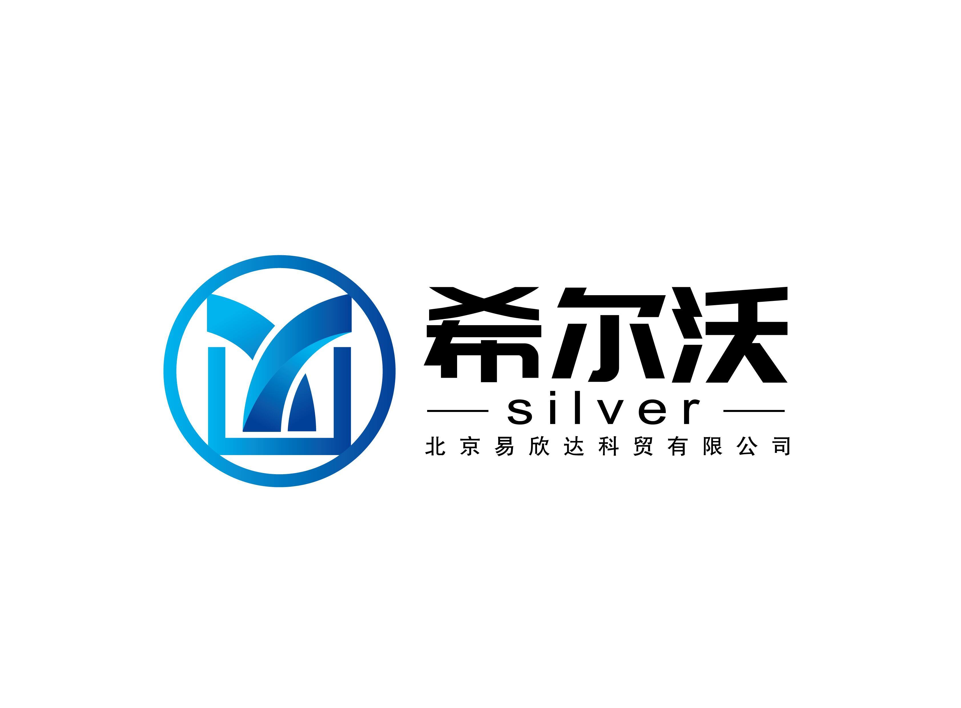 北京易欣达科贸有限公司