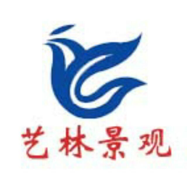 齐河艺林景观工程有限公司