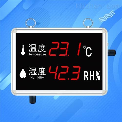 温湿度传感器工业温度计高精度湿度显示仪