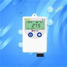 无线温湿度记录仪高精度远程温度计