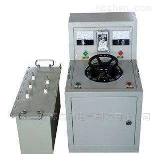 三级承装修试设备-感应耐压试验装置厂家