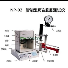 NP-02智能型页岩膨胀仪 NP-02