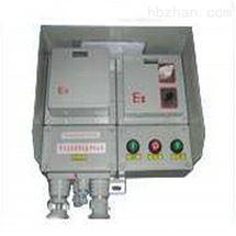 DKX-ZGB,DKX-GB扬州防爆型电动阀门控制箱,DKX-ZGB,DKX-GB,控制柜,控制箱,隔爆控制箱