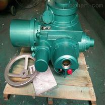 Z45-24w/Z一体化电动装置
