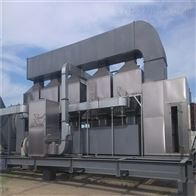 塑料废气CO催化燃烧设备
