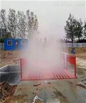 朝阳平板式工程洗车平台