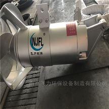 QJB高速冲压式不锈钢潜水搅拌机