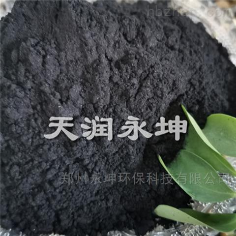 污水处理粉状活性炭免费寄样