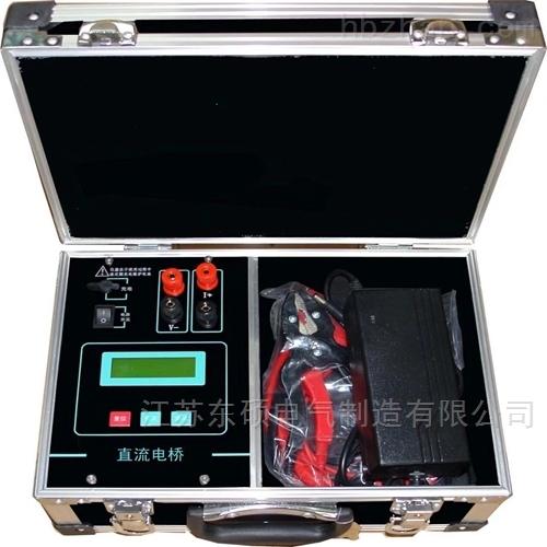 三级承装修试设备-变压器直流电阻测试仪