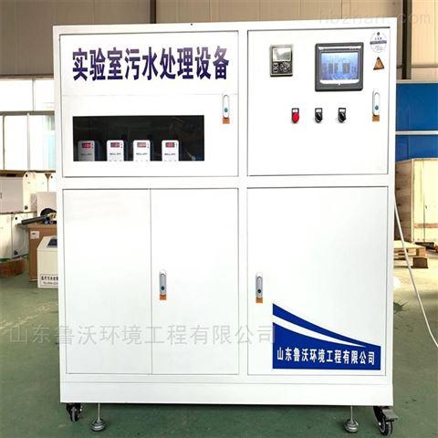 PCR实验室污水处理一体机多少钱