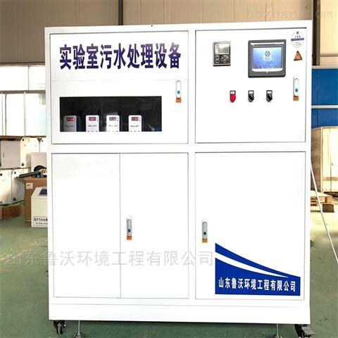 PCR实验室废水处理系统厂家有哪些