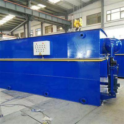 RC宜昌洗衣厂污水处理设备