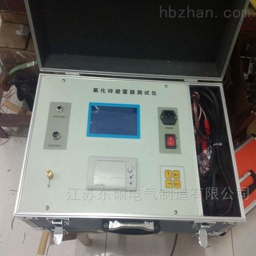 三级承装修试设备-厂家供应氧化锌避雷器