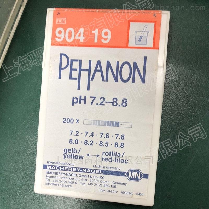 德国MN PEHANON 7.2-8.8酸碱试纸