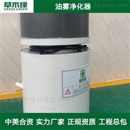 机械式油雾过滤器