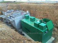 wsz一體化污水處理設備的