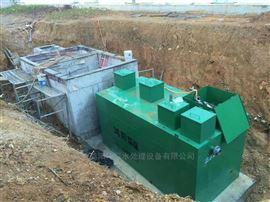 一体化WSZ-30 AO A2O MBR生活污水处理设备