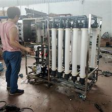 广州超滤设备生产厂家报价