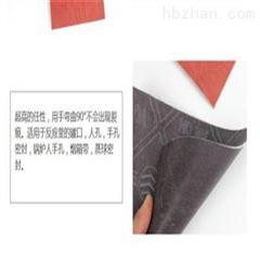 石棉橡胶垫圈生产厂家