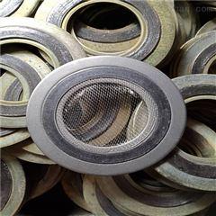 膨胀石墨复合垫片产品特点