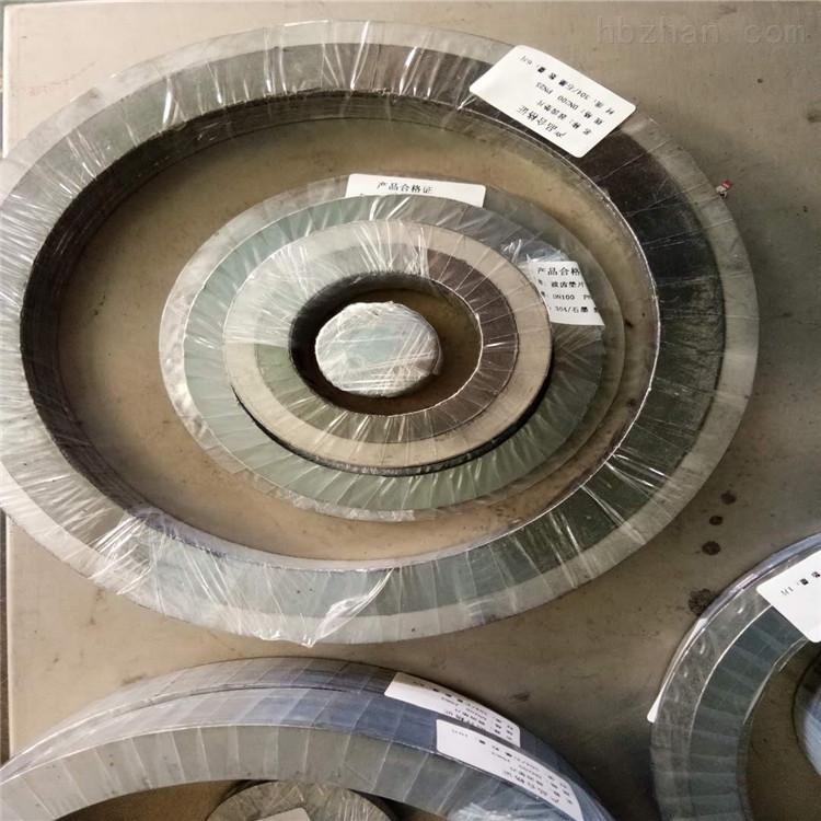 不锈钢石墨复合垫片型号规格