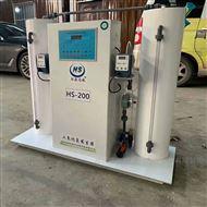 HS-200醫院汙水消毒設備二氧化氯發生器