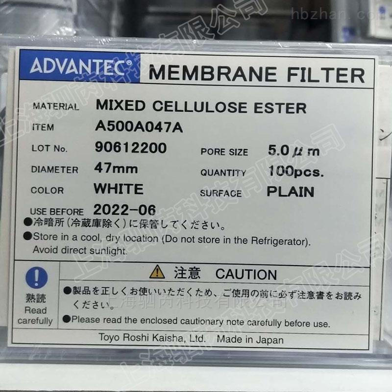 ADVANTEC白色无格线MCE滤膜5.0um孔径