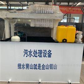 水墨汙水處理設備