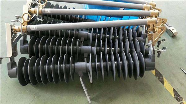 66KV高压熔断器
