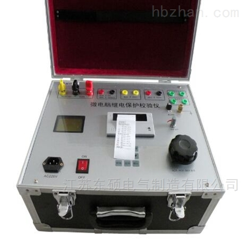三级电力承试设备-三相继电保护测试仪现货
