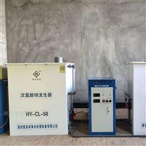 次氯酸钠发生器正规生产厂家