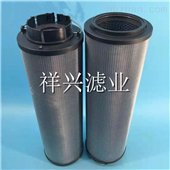 LH1300R010BN/HC供应LH1300R010BN/HC液压油滤芯厂家批发