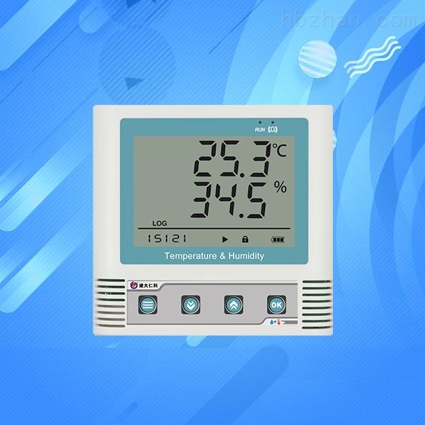 实验室高精度工业温湿度计