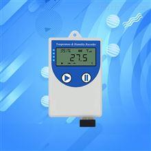 药店USB高精度温湿度计