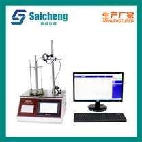 电子厚度测量检测仪 瓶子测厚仪