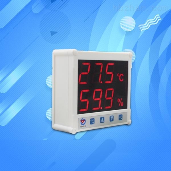 大屏液晶温湿度传感器厂家
