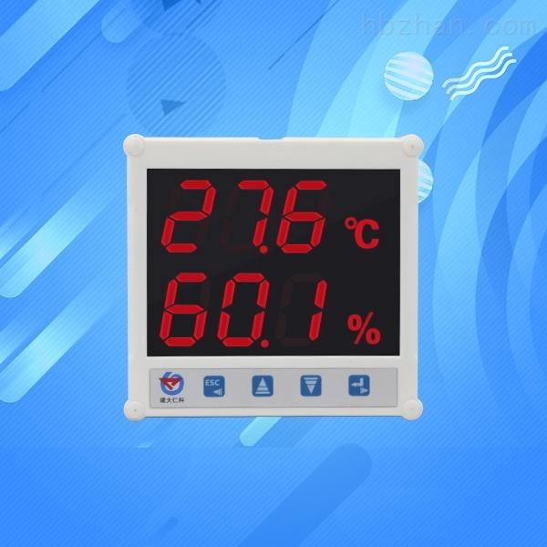 济南大屏液晶温湿度传感器厂家