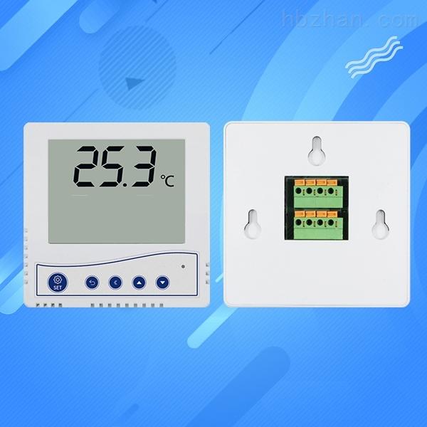 工业级高精度温湿度记录仪