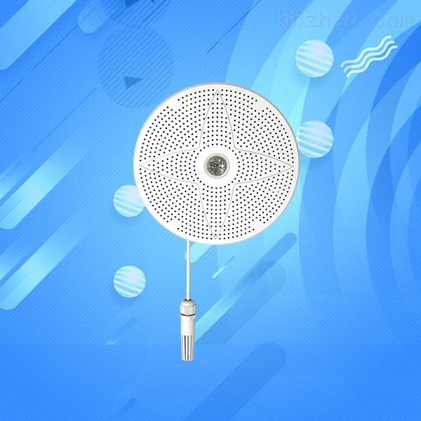 多功能空气质量传感器气体检测仪