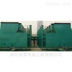 ht-509唐山市一体化净水器介绍