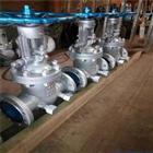 LCB、LCC碳素鋼低溫閘閥性能齊全