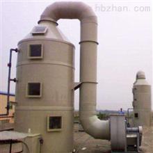 酸雾废气处理工程