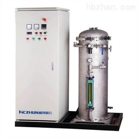 污水厂水处理设备-臭氧发生器