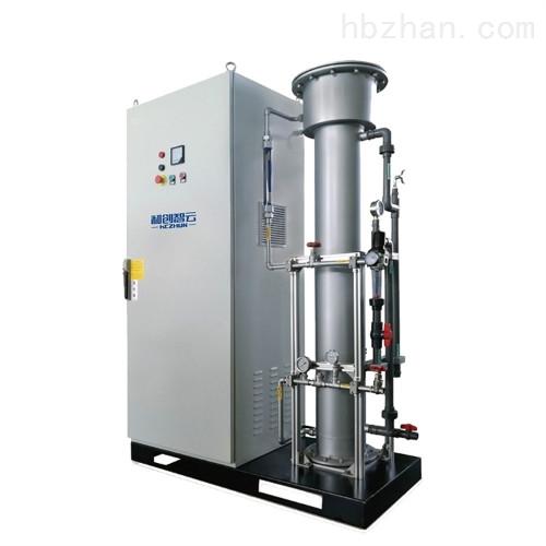 一体化臭氧发生器