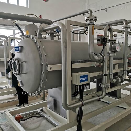 臭氧发生器/炼油废水处理设备
