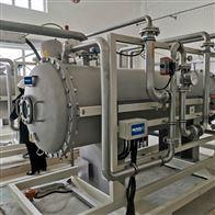 HCCF臭氧发生器-自来水厂污水处理设备