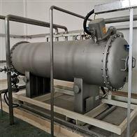 HCCF小型水处理的臭氧发生器