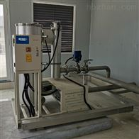 HCCF臭氧发生器定制