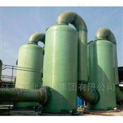 立式废气处理喷淋塔