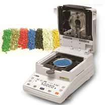 塑胶水分测定仪